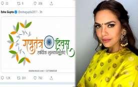 Actress Esha Gupta- India TV