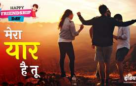 Friendship Day 2019- India TV