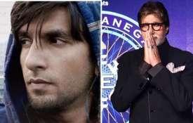 'कौन बनेगा करोड़पति' में अमिताभ बच्चन ने रणवीर सिंह की फिल्म 'गली बॉय' के गाने को कह दिया अश्लील- India TV