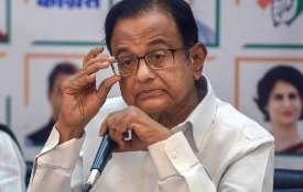 P Chidambaram- India TV