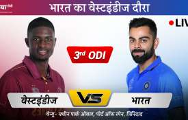 Live Cricket Match Streaming India vs West Indies 3rd ODI on Sony Ten 1 Sony Sony Ten 3 and Sony LIV- India TV
