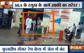जेल में भी चलता है उन्नाव रेप कांड के आरोपी कुलदीप सिंह सेंगर का राज, वीडियो वायरल- India TV