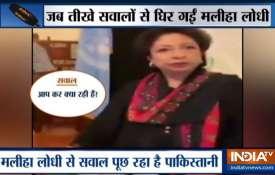 VIDEO: अनुच्छेद 370 पर अपने ही घर में घिरा पाकिस्तान, सोशल मीडिया पर वीडियो वायरल- India TV