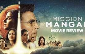 <p>मिशन...- India TV