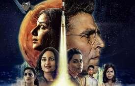 मिशन मंगल- India TV