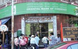 Oriental Bank of Commerce customers will get cheaper interest rate- India TV