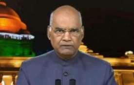 <p>President Ramnath...- India TV