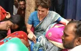 सोनभद्र के उम्भा गांव का आज दौरा करेंगी प्रियंका गांधी, नरसंहार पीड़ितों से करेंगी मुलाकात- India TV