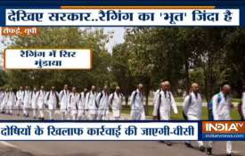 Ragging at Saifai medical college- India TV