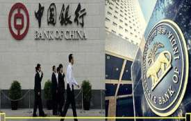 RBI allows Bank of China to offer regular banking services in India- India TV