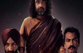 Sacred Games- India TV Paisa