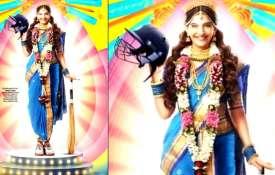 Sonam Kapoor in The Zoya Factor motion poster- India TV Paisa