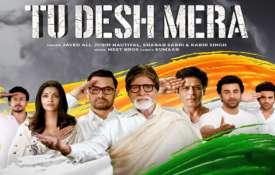 Tu desh mera- India TV