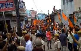 vhp rally- India TV