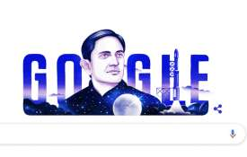 Vikram Sarabhai, the father of ISRO, honoured by Google Doodle on his 100th birthday | Google- India TV