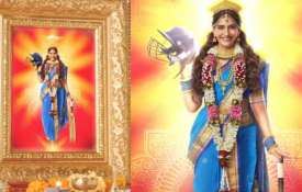 <p>sonam kapoor film the ziya...- India TV