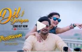 Dil dariyan- India TV