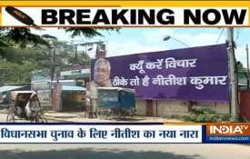 Nitish Kumar's JDU coins new slogan for Upcoming Bihar Vidhan Sabha Chunav 2020- India TV