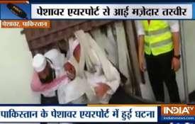 जब पाकिस्तान एयरपोर्ट पर एक्सरे मशीन से सामान की जगह निकलने लगे लोग.....- India TV