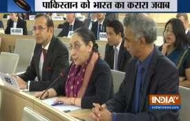 India Reply to Pakistan at UNHRC- India TV