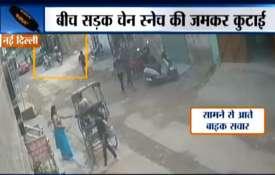 viral- India TV