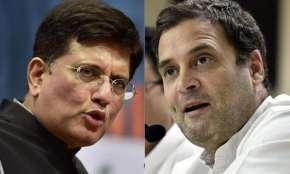 Piyush Goel and Rahul Gandhi   PTI- Khabar IndiaTV