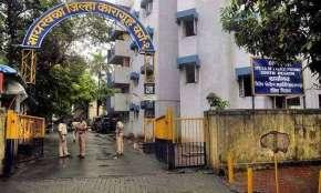 Mumbai Byculla Jail- Khabar IndiaTV