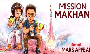 Mission Mangal to Mission Makhan- India TV