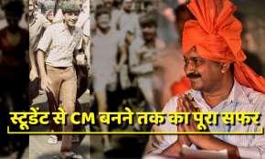 IIT में पढ़ने वाला लड़का कैसे बना दिल्ली का मुख्यमंत्री?- India TV