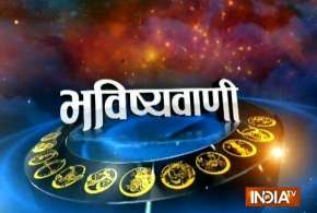 23 february friday 2018 rashifal in hindi- Khabar IndiaTV