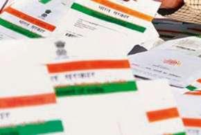 Aadhar Card | PTI Photo- Khabar IndiaTV