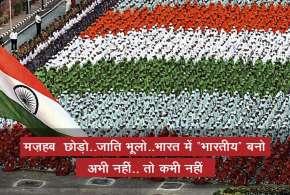 Surbhi R Sharma blog - Khabar IndiaTV