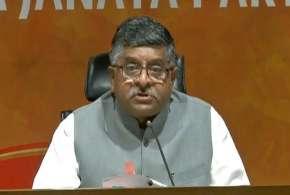 केन्द्रीय मंत्री...- Khabar IndiaTV