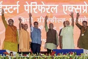 प्रधानमंत्री मोदी...- Khabar IndiaTV