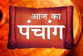 Panchang 20 iune 2018- Khabar IndiaTV