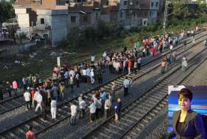 amritsar train accident- India TV