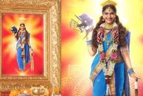<p>sonam kapoor film the ziya...- India TV
