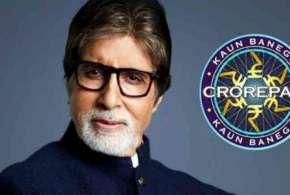 Amitabh bachchan resume shooting of KBC 11- India TV