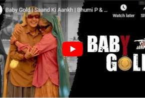 Saand ki aankh baby gold song out- India TV