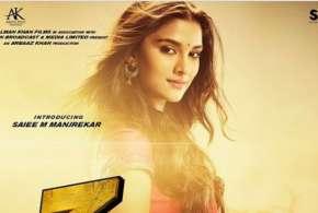 dabangg 3 saiee manjrekar first poster- India TV