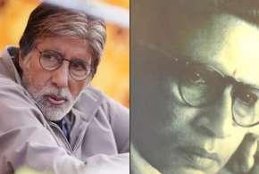 amitabh bachchan shares emotional post- India TV