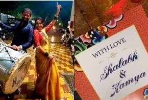 kamya panjabi wedding card- India TV