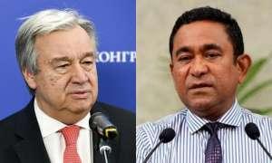 मालदीव के राष्ट्रपति यामीन ने UN महासचिव के मध्यस्थता प्रस्ताव पर दिया यह जवाब