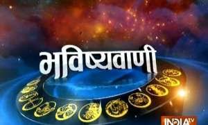 राशिफल 23 फरवरी 2018: बन रहा है महालक्ष्मी योग, लेकिन इन जातकों के लिए है Bad Luck