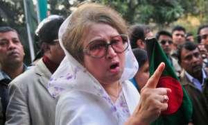 बांग्लादेश: रिश्वत मामले में पूर्व PM खालिदा की जमानत सोमवार तक के लिए बढ़ाई गई