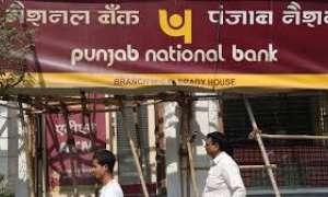 PNB Fraud Case पर एसोचैम का बयान, बैंकों में सरकारी हिस्सेदारी 50 प्रतिशत से कम कर दी जानी चाहिए