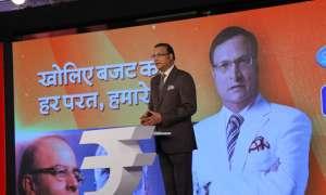 शुरू हुआ इंडिया टीवी 'बजट संवाद'