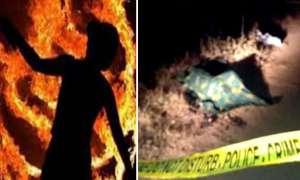 उन्नाव: बाजार से घर जा रही युवती को पेट्रोल डालकर जिंदा जलाया, मौत
