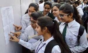 Goa Board Class 12 Result: जानें, कब आ सकता है 12वीं का रिजल्ट