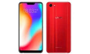 वीवो ने लॉन्च किया Y83 स्मार्टफोन, लेटेस्ट प्रोसेसर वाले फोन के ये हैं खास फीचर